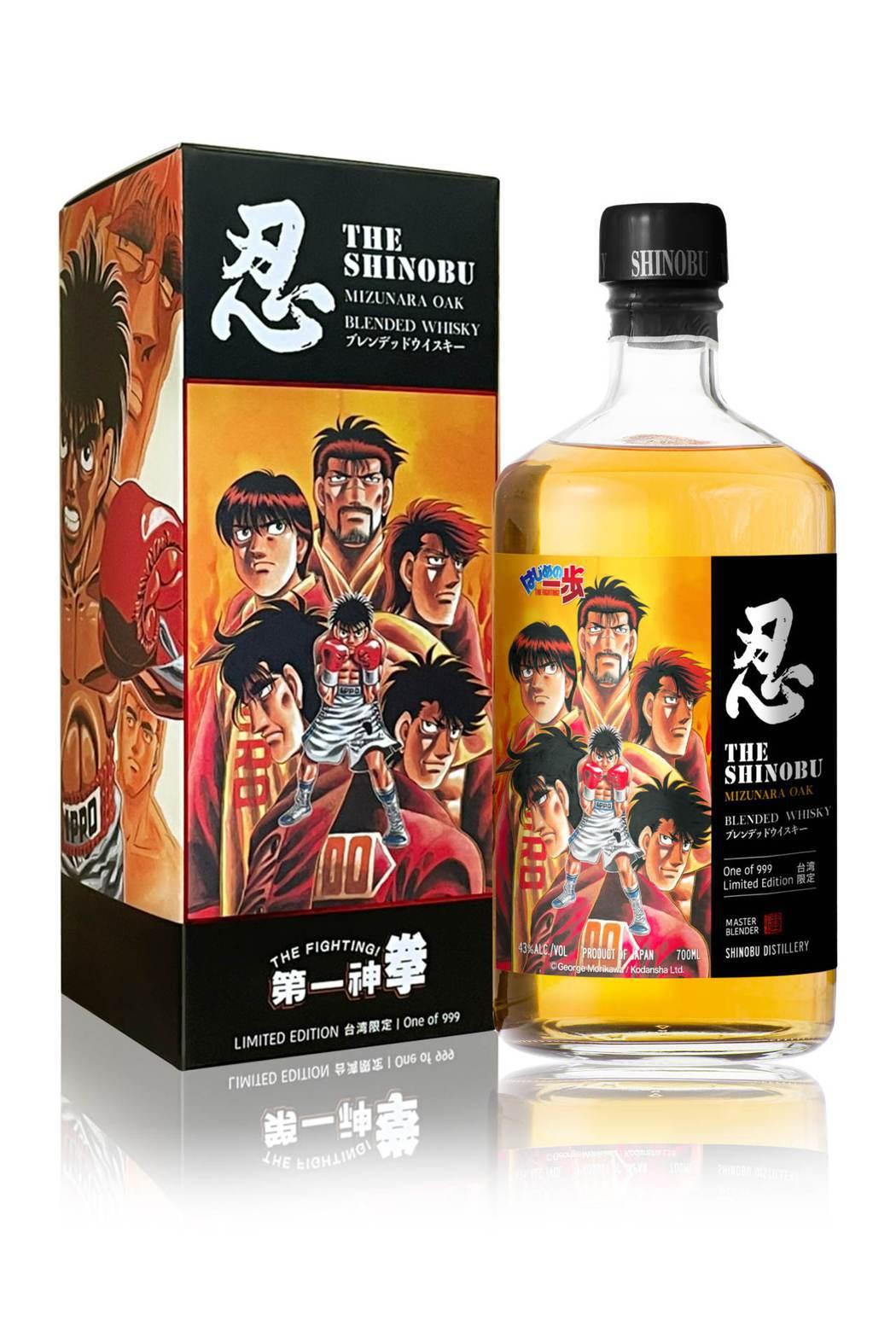 忍SHINOBU X《第一神拳》聯名威士忌第一彈,即日起7-11限量首賣,售價1...