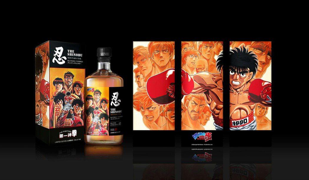 忍SHINOBU X《第一神拳》聯名威士忌系列共6款,原廠授權全版收藏外盒精美封...