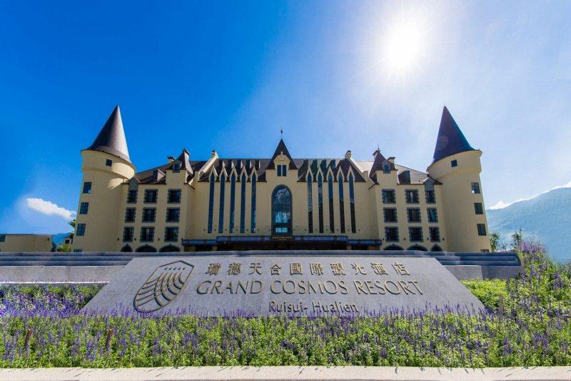 瑞穗天合國際觀光酒店位在花東縱谷,讓人徜徉於好山好水好空氣。 瑞穗天合/提供