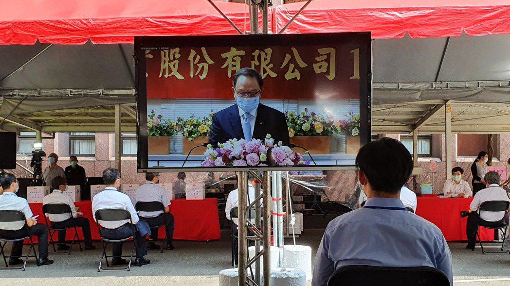 台塑今天舉行股東會,董事長林健男喊出台塑今年要賺一股本。(記者曾仁凱/攝影)
