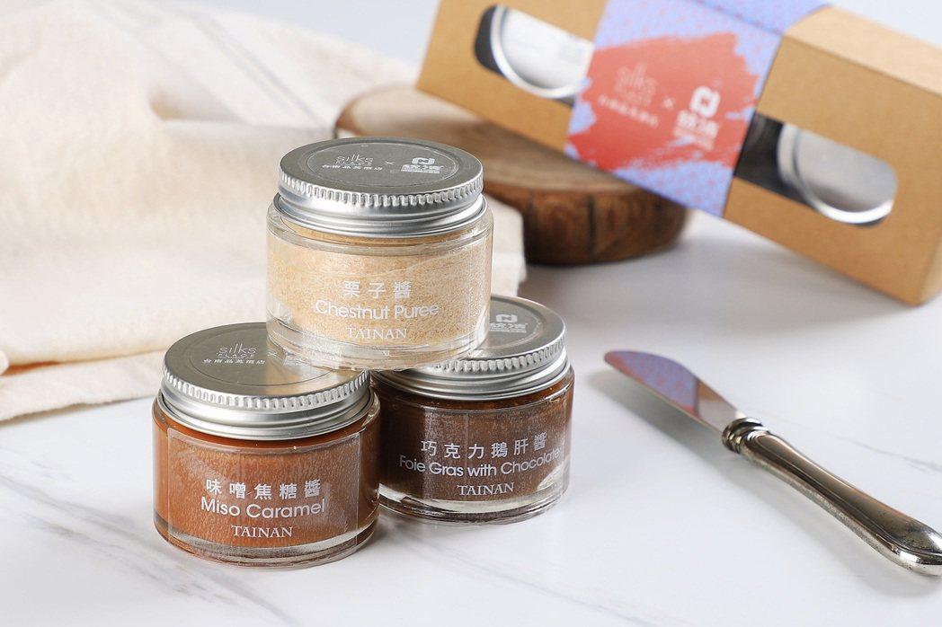 台南晶英首推「濃、醇、厚」手工抹醬組,每組三入售價 180元。