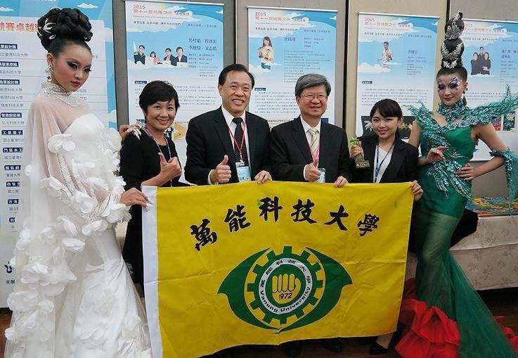 時尚系林明惠老師指導學生徐邱翊(右2)榮獲教育部第十一屆技職之光。