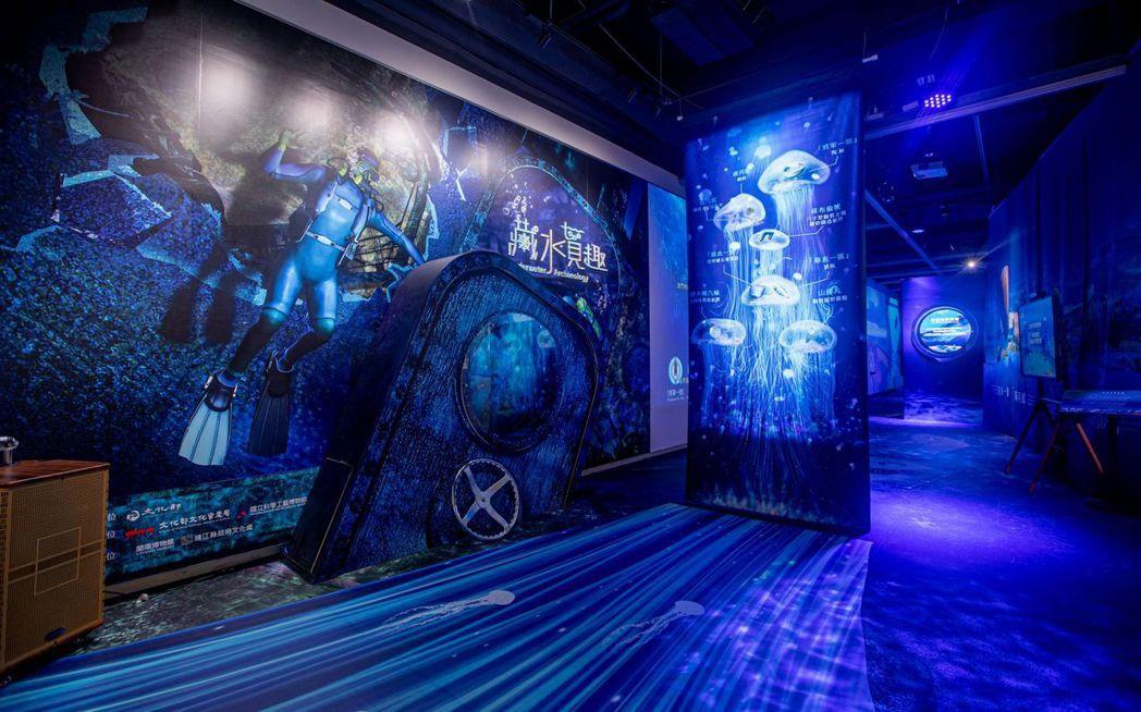 《藏水覓趣-水下文化資產多媒體互動特展》利用多媒體數位化科技營造猶如親臨海底的情...