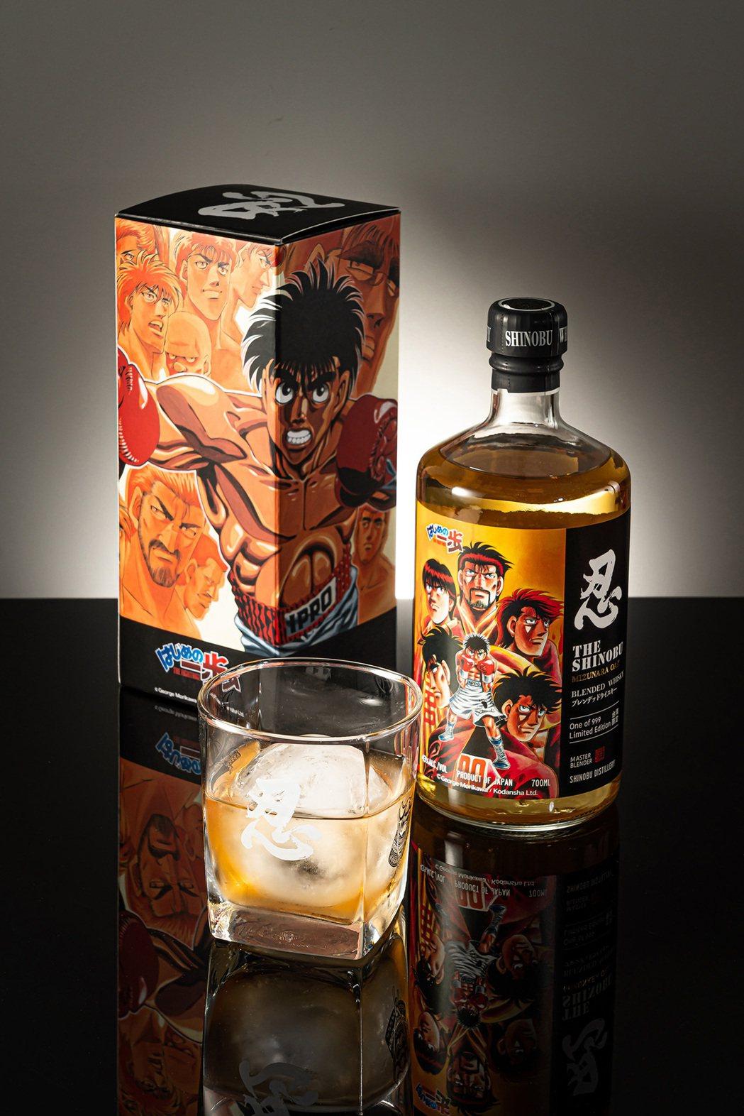 【忍SHINOBU】X《第一神拳》聯名威士忌首發酒款「日本新人王一步」,描繪主角...