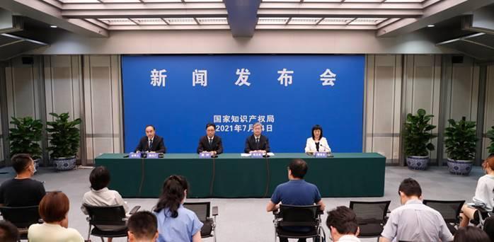 圖一、2021年7月14日,大陸國家知識產權局舉辦第三季新聞發佈會。 (圖片來源:CNIPA)