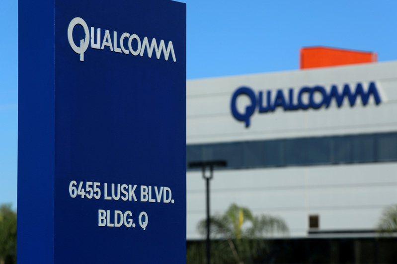 高通 (Qualcomm)仍看好5G手機需求。路透