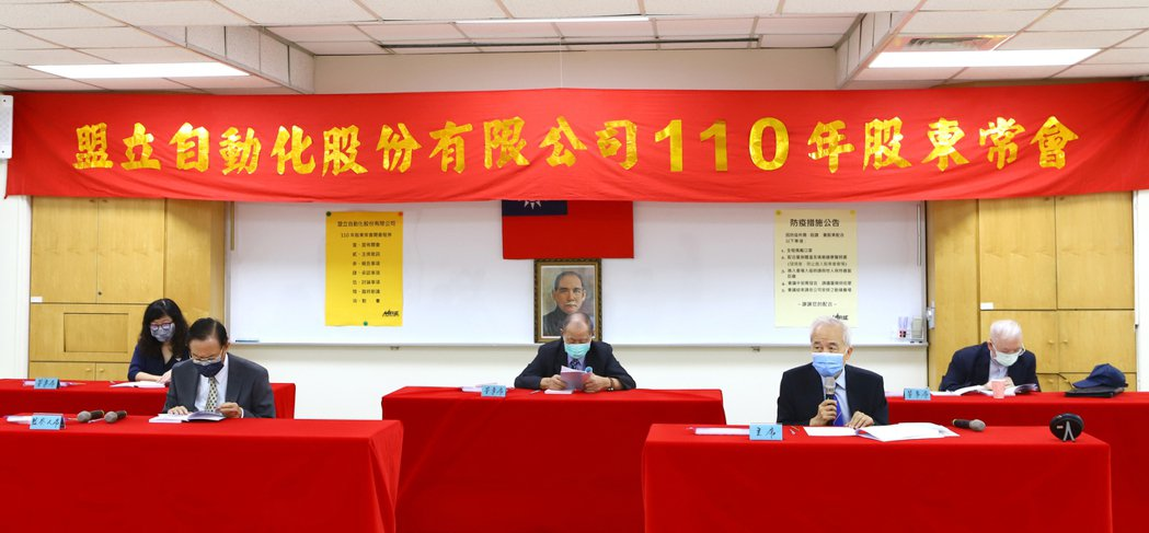 盟立今(29)日召開股東常會,董事長孫弘表示,2020年將以以「擴張境界」為經營...