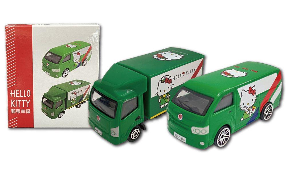 HELLO KITTY造型小郵車組。   圖/中華郵政提供