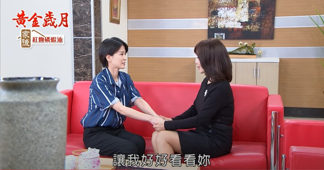 陳美鳳(右)、楚宣在「黃金歲月」中終於相認。圖/民視提供