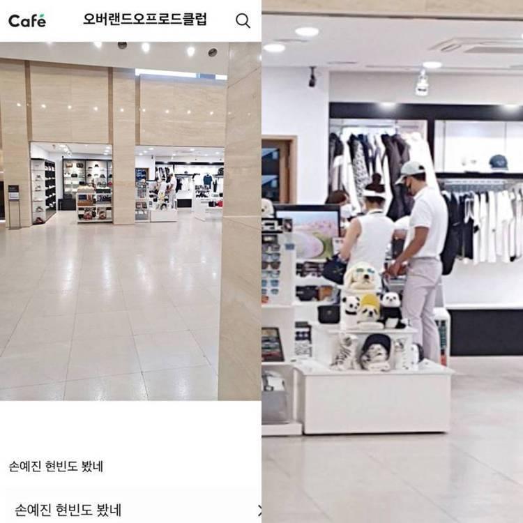 玄彬、孫藝真穿情侶裝逛運動用品店。圖/摘自推特