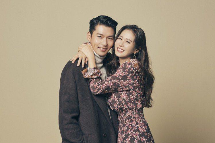 玄彬(左)、孫藝真年初認愛。圖/Netflix提供
