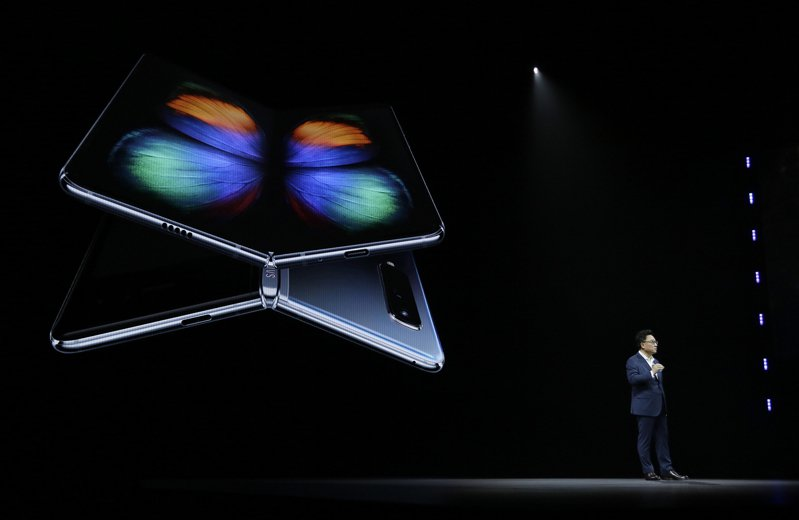 三星折疊式手機。美聯社