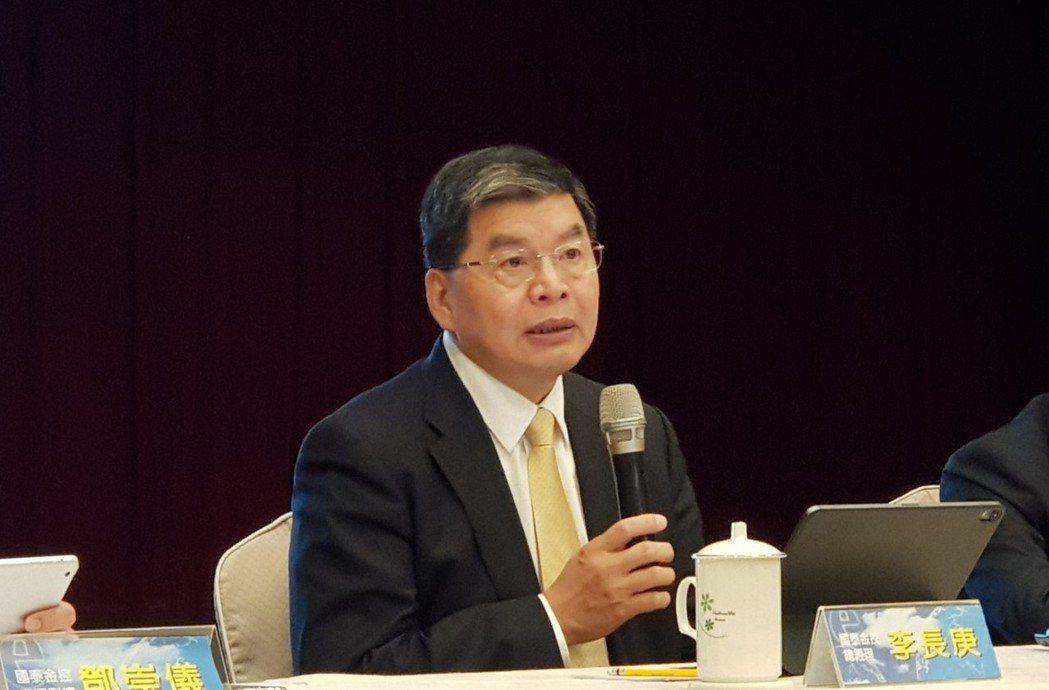 國泰金總經理李長庚。聯合報系資料照、記者戴瑞瑤/攝影。