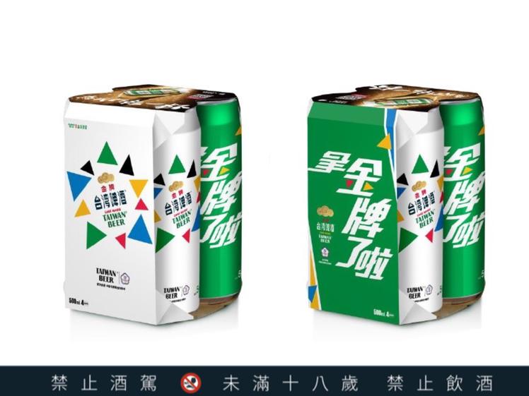 台灣啤酒特別推出期間限定「金牌奧運應援罐」,瓶身還有霸氣「拿金牌了啦!」口號,喝...