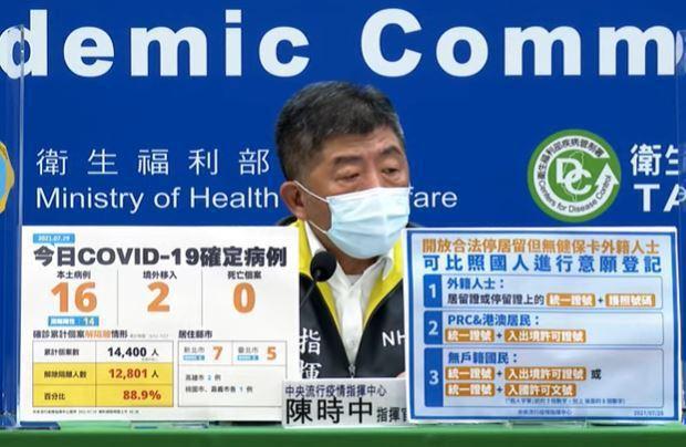 高端通過緊急使用授權後,指揮官陳時中表示,8月可少量提供接種。圖/指揮中心提供