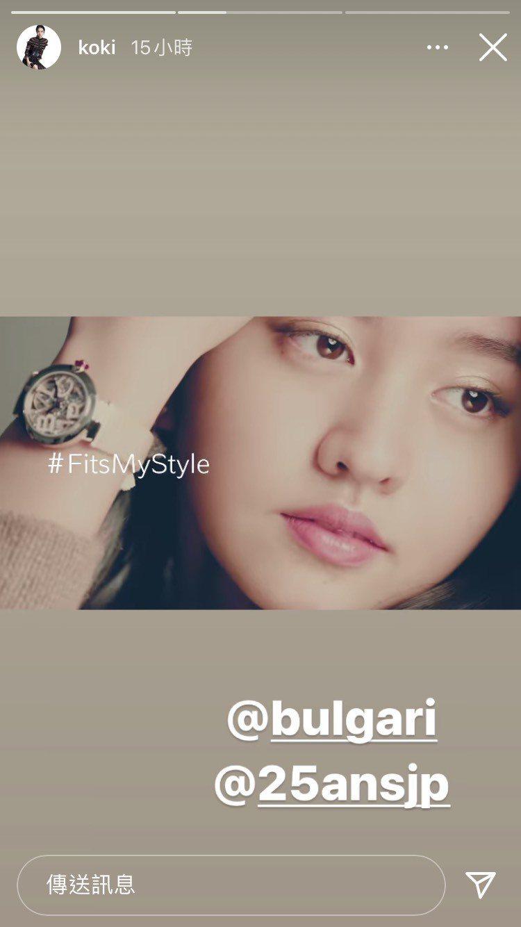 木村光希配戴寶格麗珠寶拍攝最新一期的日本時尚雜誌。圖/取自IG @koki