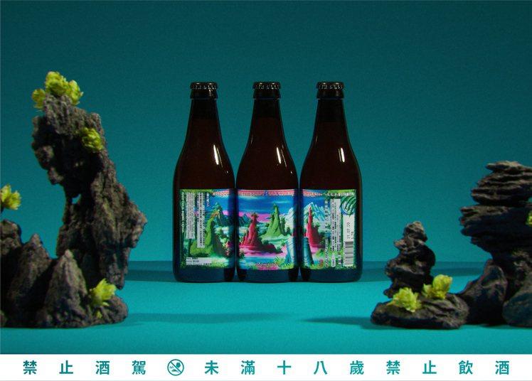 酉鬼啤酒推出新品「撥雲霧見蓬萊仙島(Hazy IPA)」,酒標設計並邀請2015...