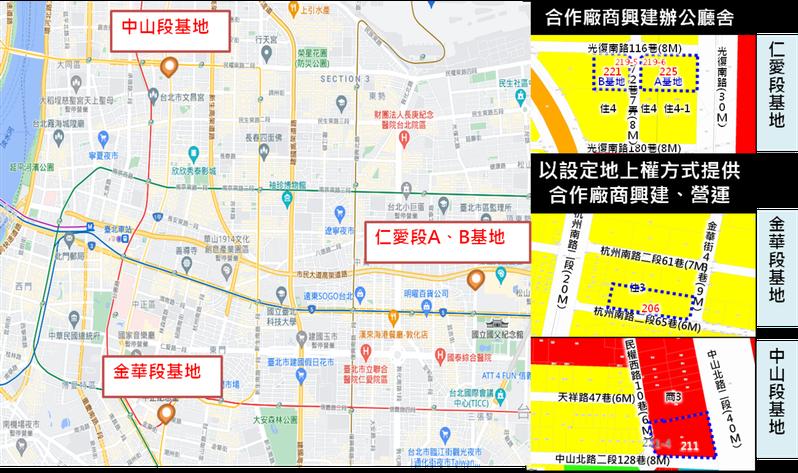 國產署自有辦公廳舍原址改建案,三處基地位置圖。圖/國產署提供
