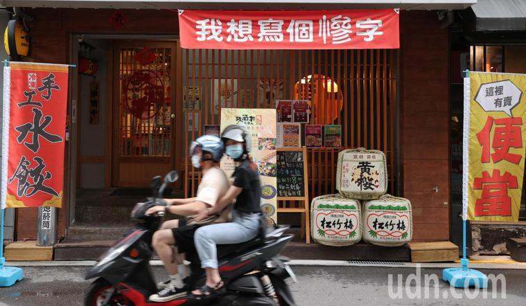 疫情趨緩中央訂出降級解封指引,台北東區巷弄內的居酒屋,在禁止內用的情況下,紛紛賣...