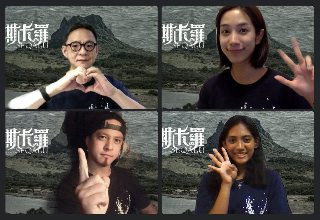 導演曹瑞原(左起)、温貞菱、黃遠、程苡雅為新戲「斯卡羅」宣傳。圖/公視提供