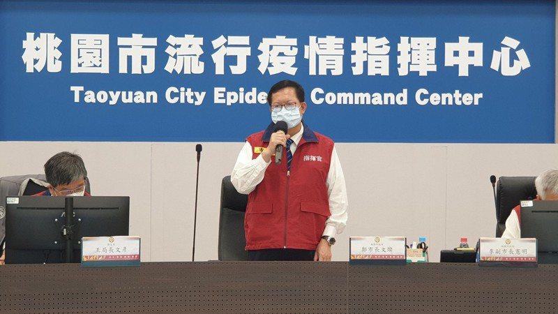 疫情影響生計,桃園市長鄭文燦表示將減徵部分稅收。圖/桃園市政府提供