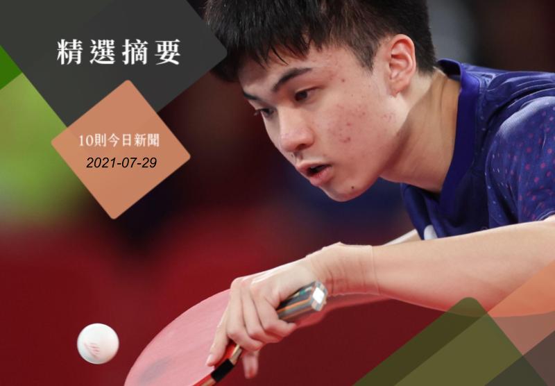 林昀儒今日在東京奧運男子單打四強賽苦戰7局惜敗。特派記者余承翰/東京攝影
