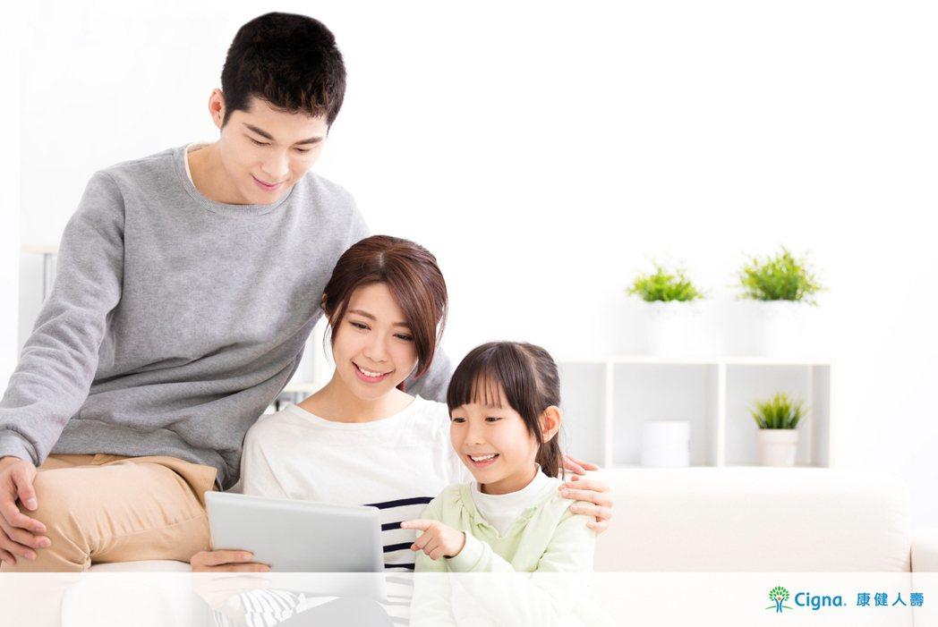不同世代父親需要不同的保障。圖/康健人壽提供