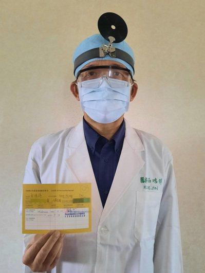 6月15日開放第一類醫事人員施打疫苗,隨即預約,並順利接種。圖╱白鴻祥提供