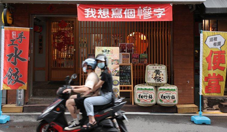 全台防疫警戒降至二級,除雙北外,其他縣市已陸續開放餐廳內用。記者許正宏/攝影