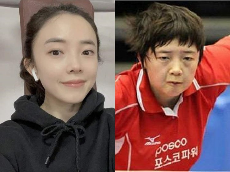南韓女子桌球好手田志希。圖擷自微博