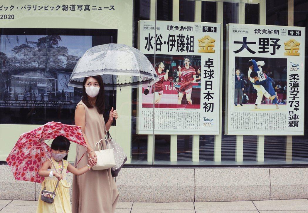 時至2021年東京奧運開幕,疫情不僅沒有緩和,還在開幕之後不斷突破感染人數紀錄。...