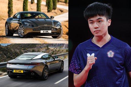 小林同學愛馬丁! 桌球天才林昀儒自曝最愛Aston Martin