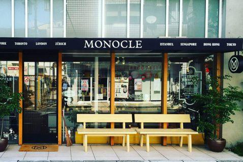 從製作全球城市指南到開店販售生活用品,《Monocle》提出了一整套品味生活方案...