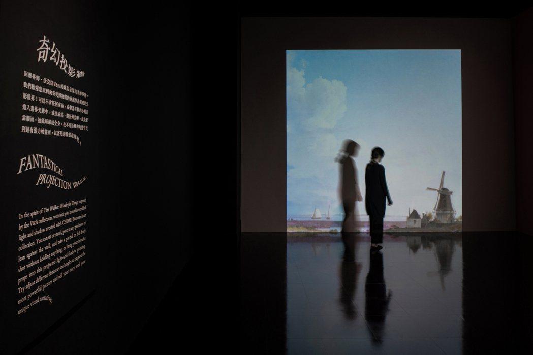 奇美博物館向V&A與Tim Walker致敬,設計互動區「奇幻投影牆」。 圖/奇...