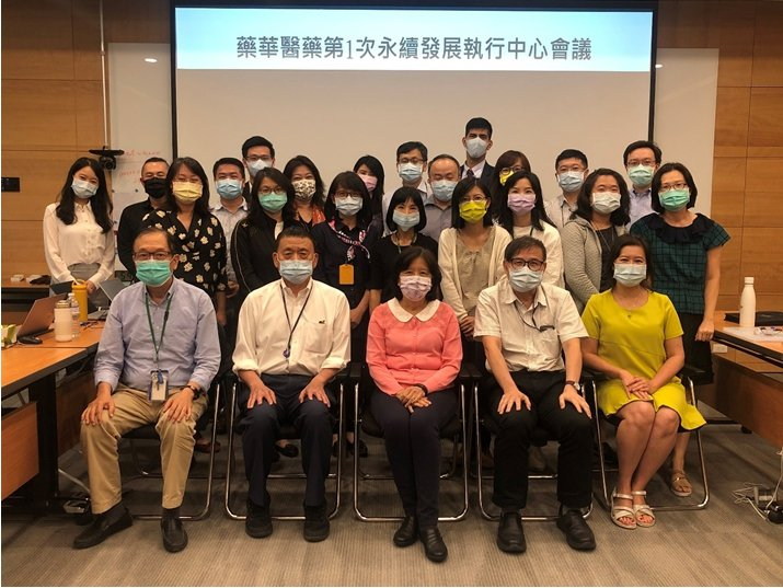藥華醫永續發展中心團隊。藥華藥/提供