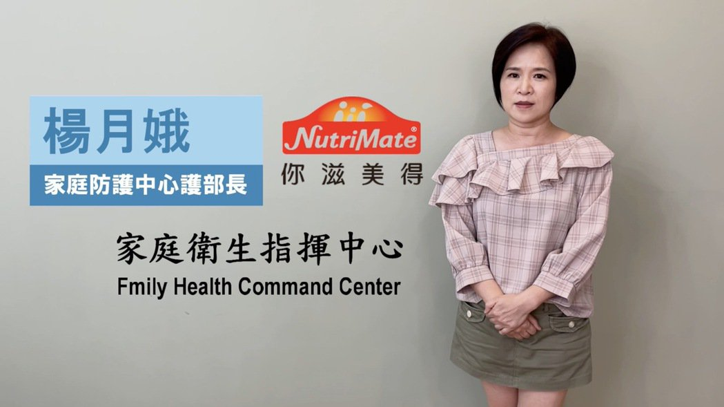 景華生技/提供