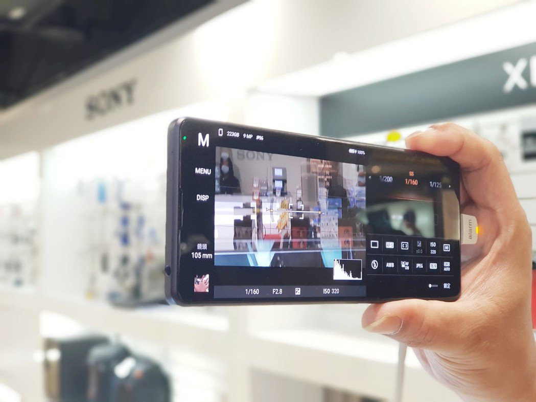 傑昇通信當前仍持續提供SONY Xperia 1 III上市首購活動,購機現賺價...