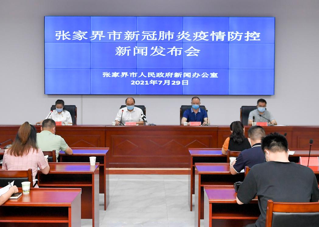 湖南省張家界市29日召開記者會,宣布張家界所有景區景點30日上午起關閉。中新社