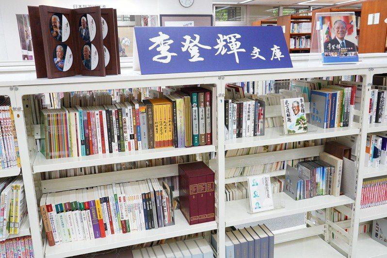 日本台灣交流協會今天成立「李登輝文庫」專區。圖/取自日本台灣交流協會臉書