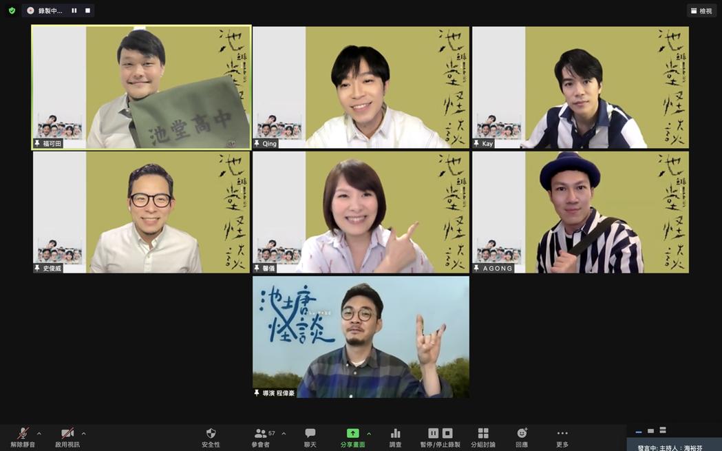 魚丁糸推出首張專輯「池堂怪談」,宣傳出奇招,邀名導程偉豪(中下)打造迷你影集。圖