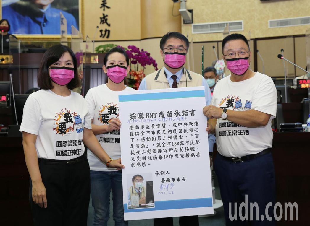 國民黨台南市議員蔡育輝(右一)與李中岑(左二)、蔡淑惠(左一)今在議會總質詢時呈...