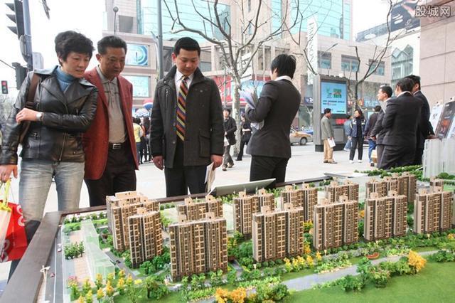 武漢推「房票」制,憑「房票」才能買房。圖源:中國質量萬里行雜誌