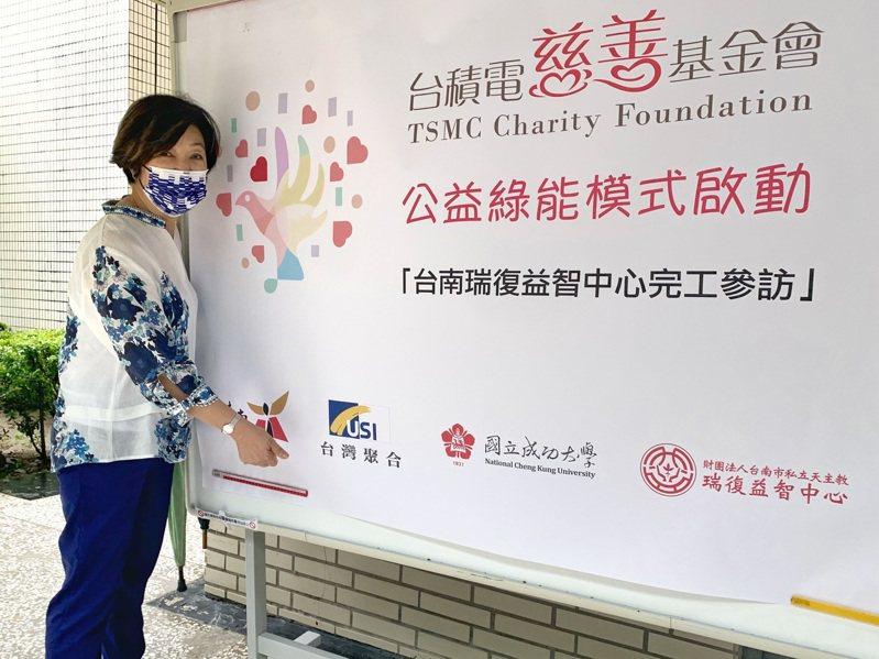 台積電慈善基金會董事長張淑芬今日參加台南瑞復益智中心裝置太陽板完工儀式,為該基金啟動綠能公益,跨出重要一大步。台積電慈善基金會/提供