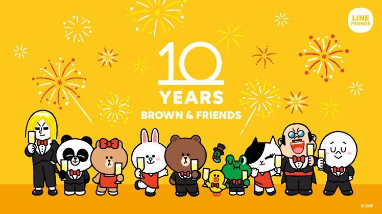 「BROWN & FRIENDS」歡慶10周年,啟動IP未來新零售,開創...