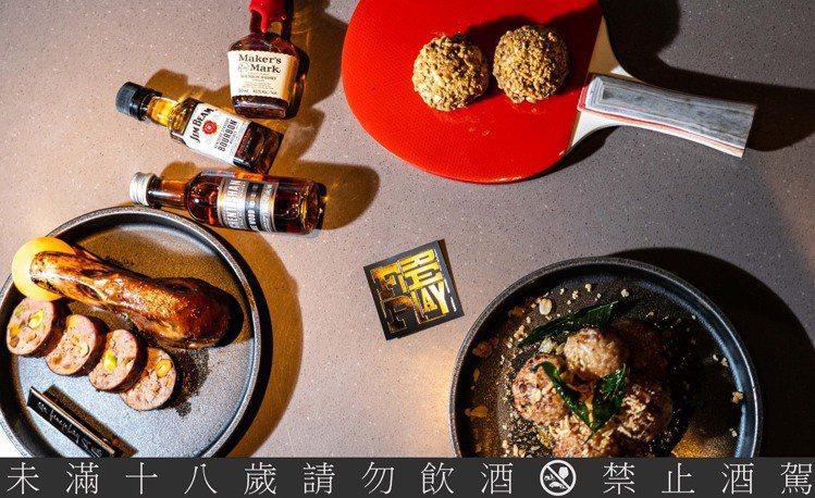 泛餐飲店家的聯名、限量,也是近期酒吧經營的行銷常見策略,例如「HiBoRu」便與...