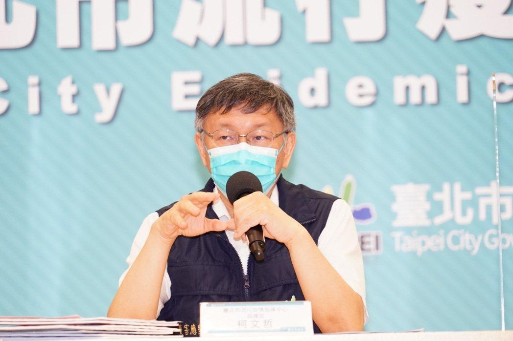 台北市長柯文哲 舉行防疫記者會。圖/北市府提供