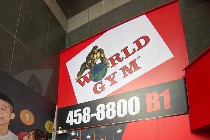 新北市一名確診者,在7月25、26、27日都有去過World Gym永和店。圖/...