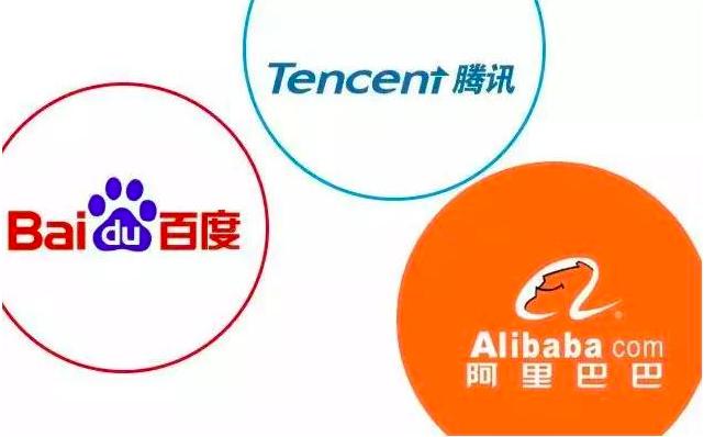 中國互聯網協會組織召開重點互聯網企業貫徹落實《數據安全法》座談會,包括阿里巴巴、...