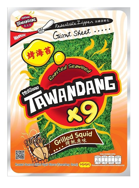正宗泰國烤海苔-烤魷魚45g,「POYA Buy寶雅線上買」即日起售價125元。...