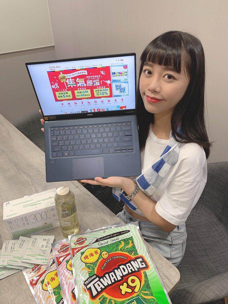 7月31日、8月1日上午11點於「POYA Buy寶雅線上買」購物憑結帳金額可享...